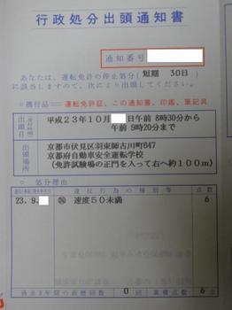 DSC04061.JPG